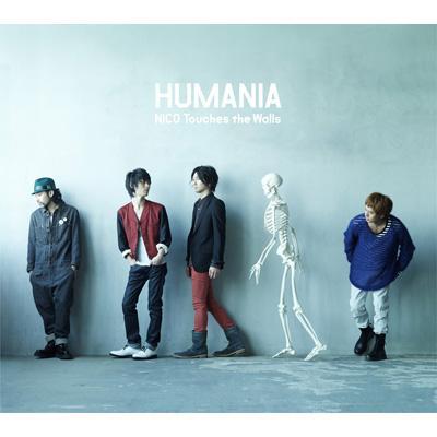HUMANIA (+DVD)【初回限定盤】