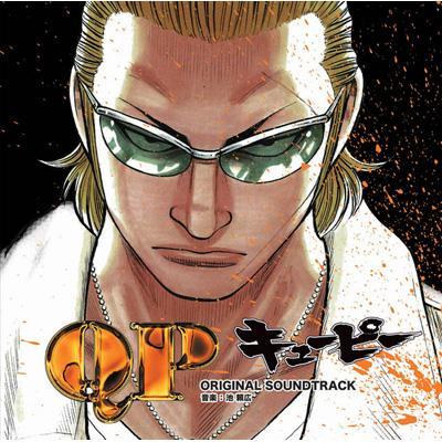 「QP」オリジナルサウンドトラック