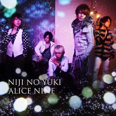 虹の雪 (+DVD)【初回限定盤A】