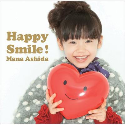 Happy Smile! (+DVD)【初回限定盤】