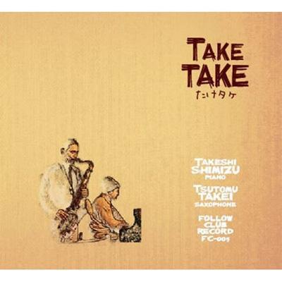 Take Take