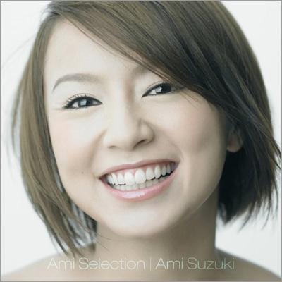 Ami Selection (+DVD)