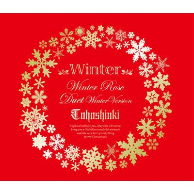 〜Winter Rose / Duet -winter ver.-(+DVD)