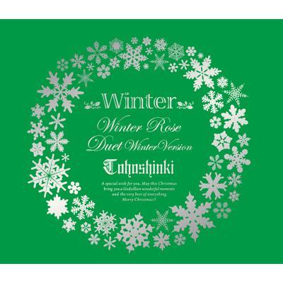 〜Winter Rose / Duet -winter ver.-