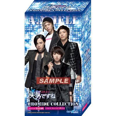 美男(イケメン)ですね ブロマイドコレクション(15パック入りBOX)