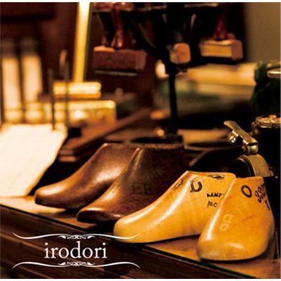 irodori