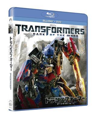 トランスフォーマー/ダークサイド・ムーン ブルーレイ+DVDセット(2枚組)