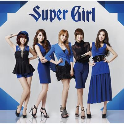 Super Girl 【初回限定盤A】(CD+DVD)