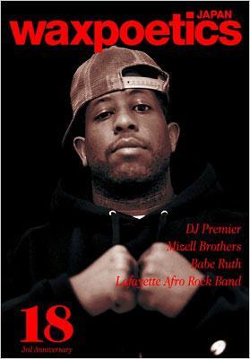 waxpoetics JAPAN No.18 (表紙: DJ Premier)