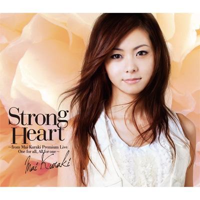 Strong Heart (DVD+2CD)【初回限定盤】