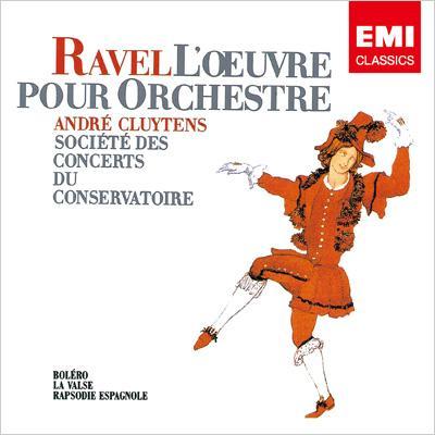 ボレロ、スペイン狂詩曲、ラ・ヴァルス クリュイタンス&パリ音楽院管弦楽団