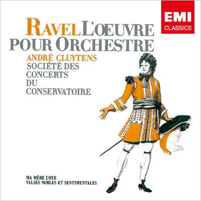 『マ・メール・ロワ』全曲、高雅にして感傷的なワルツ クリュイタンス&パリ音楽院管弦楽団