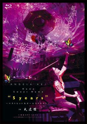 "HOME SWEET HOME ""5 YEARS""〜ベストヒット&オールリクエスト〜In 武道館+阿波のMY KEYS〜ピアノ弾き語りライブin アスティとくしま〜(Blu-ray)"