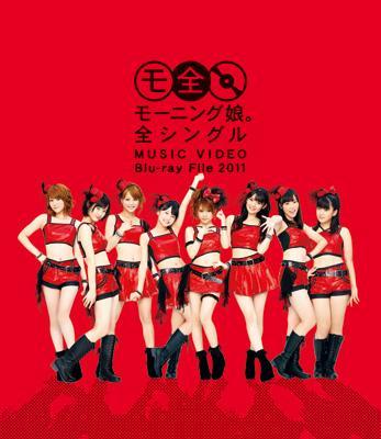 Morning Musume.Zen Single Music Video Blu-Ray File 2011