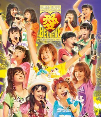 Morning Musume.Concert Tour 2011 Autumn Ai Believe -Takahashi Ai Sotsugyou Kinen Special-