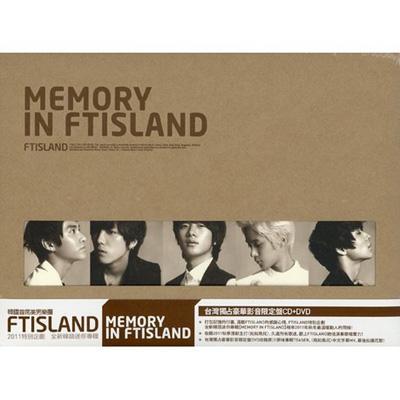MEMORY IN FTISLAND -Remake Album 【台湾独占豪華影音限定盤】(CD+DVD)