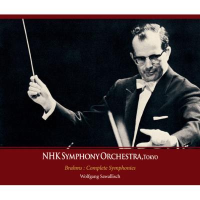 交響曲全集 サヴァリッシュ&NHK交響楽団(1971−75 ステレオ)(3CD)