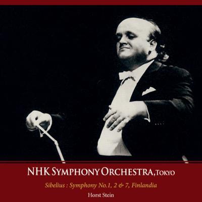 交響曲第1番、第2番、第7番、フィンランディア、トゥオネラの白鳥 シュタイン&NHK交響楽団(1975−90 ステレオ)(2CD)