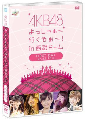 AKB48 よっしゃぁ〜行くぞぉ〜! in西武ドーム 第一公演