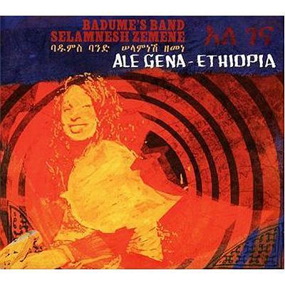 Ale Gena: Ethiopia