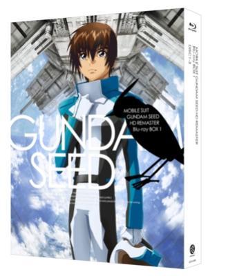 機動戦士ガンダムSEED HDリマスター Blu-ray BOX 1 【初回限定版】