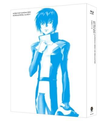 機動戦士ガンダムSEED HDリマスター Blu-ray BOX 1 【通常版】