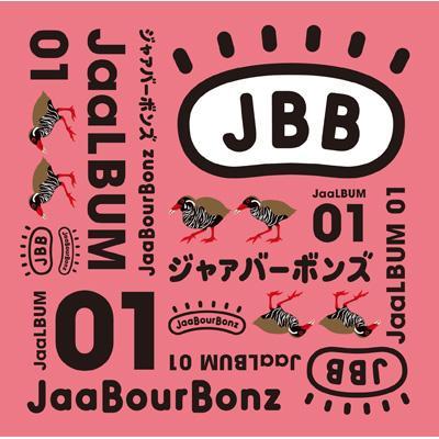 JaaLBUM 01 (+DVD)【初回限定盤】