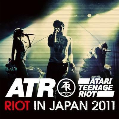 Riot In Japan 2011