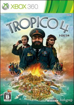 Tropico4(トロピコ4)日本語版