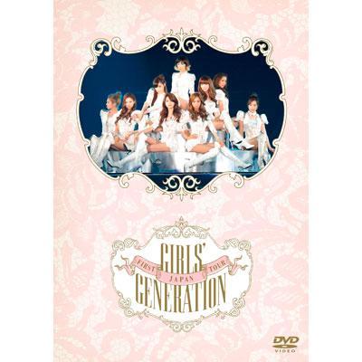 JAPAN FIRST TOUR GIRLS' GENERATION [Standard Edition]