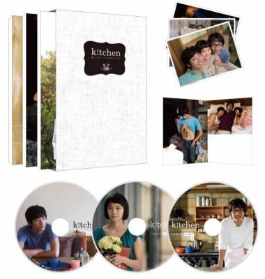 キッチン〜3人のレシピ〜 コレクターズBOX