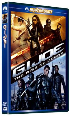 G.I.Joe The Rise Of Cobra