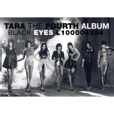 4th Mini Album: Black Eyes