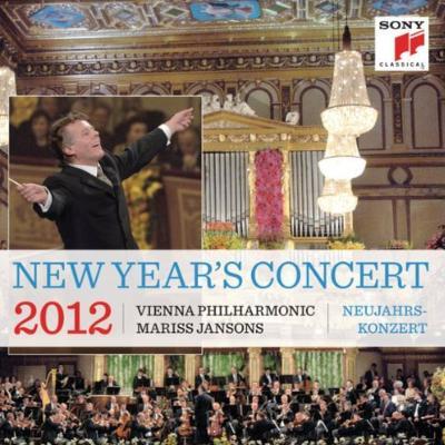 ニューイヤー・コンサート2012 ヤンソンス&ウィーン・フィル(2CD)