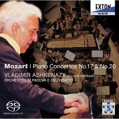 ピアノ協奏曲第20番、第17番 アシュケナージ、パドヴァ管弦楽団(シングルレイヤー)