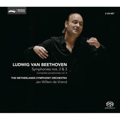 交響曲第3番『英雄』、第2番 フリエンド&ネザーランド交響楽団(2SACD)