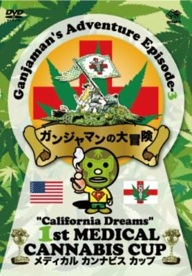 "Ganjaman's Adventure episode-3""1st MEDICAL CANNNABIS CUP in USA"