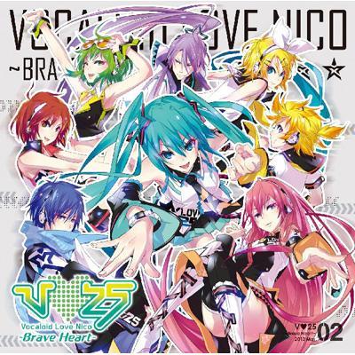 V love 25 (Vocaloid Love Nico)〜Brave Heart〜