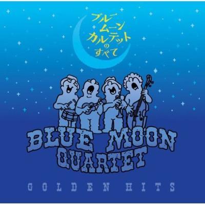 GOLDEN HITS 〜ブルームーンカルテットのすべて〜