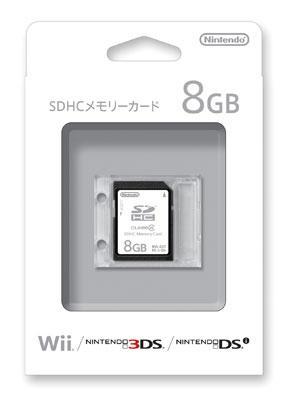 SDHCメモリーカード 8GB