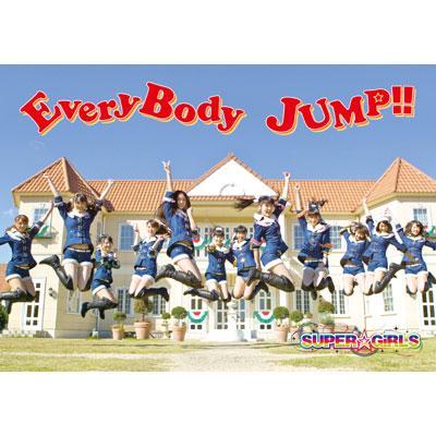 EveryBody JUMP!! 【初回受注限定生産盤 : 豪華BOX仕様&ジャケットA】