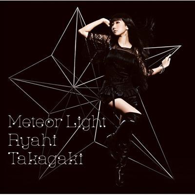 Meteor Light -TVアニメ「戦姫絶唱シンフォギア」EDテーマ (+DVD)【初回生産限定盤】