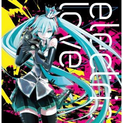 electric love (+DVD)【初回限定盤】