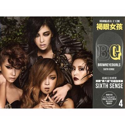 Vol.4: Sixth Sense -台湾預購版