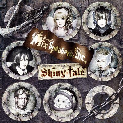 Shiny tale 【通常盤 Type-B】