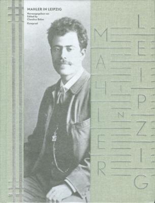 『ライプツィヒのマーラー』