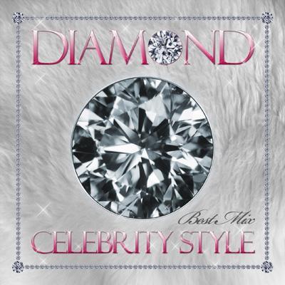 DIAMOND 〜CELEBRITY STYLE BEST MIX〜Mixed by DJ RINA