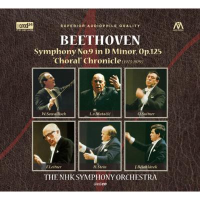 交響曲第9番『合唱』(8つの演奏) サヴァリッシュ、マタチッチ、スイトナー、ライトナー、シュタイン、ビエロフラーヴェク、NHK交響楽団(8XRCD)