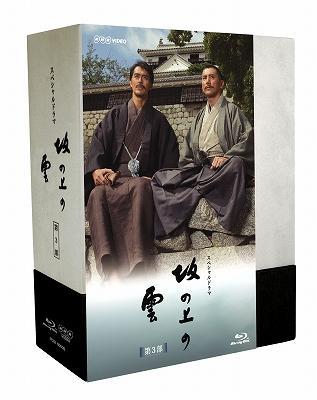 Special Drama Saka No Ue No Kumo Dai 3 Bu Blu-Ray Disc Box