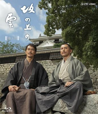 Special Drama Saka No Ue No Kumo Dai 3 Bu Dai 11 Kai Nihyakusan Kouchi